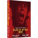 初代スクリーミング クイーン 絶叫女王  ジェイミー リー カーティス DVD BOX