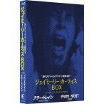 初代スクリーミング クイーン 絶叫女王  ジェイミー リー カーティス Blu-ray BOX