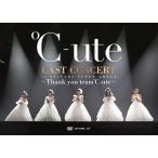 【送料無料選択可】℃-ute/℃-ute ラストコンサート in