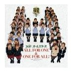 H.P オールスターズ/ALL FOR ONE & ONE FOR ALL! [通常盤]