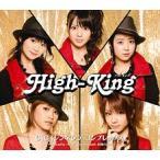 【送料無料選択可】High-King/C\C (シンデレラ\コン