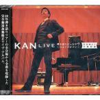 【送料無料選択可】KAN/LIVE 弾き語りばったり #7 〜ウルトラタブン〜 全会場から全曲収録〜