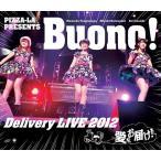 【送料無料選択可】Buono!/PIZZA-LA Presents Buono! Delivery LIVE 2012 〜愛をお届け!〜 [Blu-r
