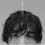 【送料無料選択可】石崎ひゅーい/花瓶の花 [DVD付初回生産限定盤]