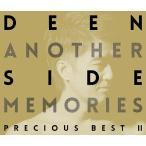 【送料無料選択可】DEEN/Another Side Memories 〜Precious Best II〜 [Blu-ray付初回生産限定盤]