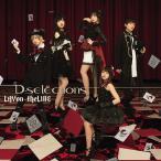 【送料無料選択可】D-selections/LAYon-theLINE [CD+DVD]