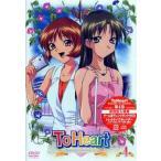 【送料無料選択可】アニメ/ToHeart 〜Remember my memories〜 第4巻
