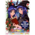 【送料無料選択可】アニメ/ToHeart 〜Remember my memories〜 第5巻