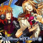 【送料無料選択可】ラジオCD (鈴木達央、最上嗣生、他)/「QuinRose MIX.Radio!」DJCD 第2巻