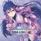 【送料無料選択可】ゲーム・ミュージック/PHANTASY STAR ONLINE 2 キャラクターソングCD〜Song Festival〜 III [