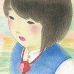【送料無料選択可】名古屋少年少女合唱団/わらべうたづくし -児童合唱のための日本の唄2-