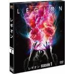 レギオン シーズン1  SEASONSコンパクト ボックス   DVD