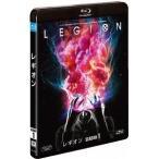 レギオン シーズン1  SEASONSブルーレイ ボックス   Blu-ray
