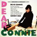 【送料無料選択可】CONNY/ディア・コニー〜コニー・サン、コニー・フランシスを歌う