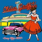 CONNY OLDIES GRAFFITI-CONNY Fifty s BEST CD GC-095