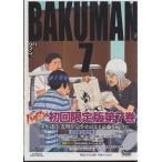 バクマン 7  初回限定版   DVD