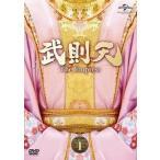 【送料無料】TVドラマ/武則天-The Empress- DVD-SET 1
