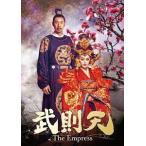【送料無料】TVドラマ/武則天-The Empress- DVD-SET 5
