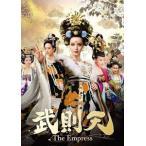 【送料無料】TVドラマ/武則天-The Empress- DVD-SET 7