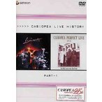 【送料無料選択可】カシオペア/LIVE HISTORY PartI
