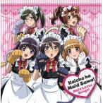 【送料無料選択可】アニメ/「会長はメイド様!」Maid Latte Songs!