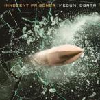 緒方恵美/innocent prisoner