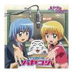 【送料無料選択可】ラジオCD (白石涼子、釘宮理恵、他)/ラジオCD「ハヤコン」