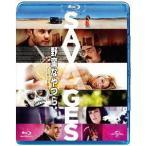 【送料無料選択可】洋画/野蛮なやつら/SAVAGES-無修正版- ブルーレイ+DVDセット [Blu-ray+DVD] [Blu-ray]