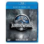 【送料無料選択可】洋画/ジュラシック・ワールド 3D ブルーレイ&DVDセット(ボーナスDVD付) [3DBlu-ray+Blu-ray+DVD][B