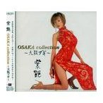 【送料無料選択可】紫艶/OSAKA collection〜大阪ブギ〜