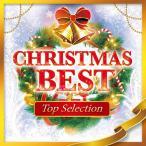 ������̵������ġۥ���˥Х�/CHRISTMAS BEST ��Top Selection��