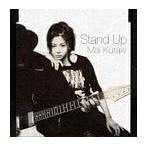 【送料無料選択可】倉木麻衣/Stand Up