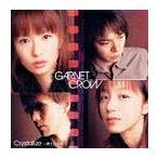 【送料無料選択可】GARNET CROW/Crytallize 〜君という光〜
