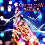 [CDA]/【送料無料選択可】GARNET CROW/GARNET CROW BEST OF BALLADS