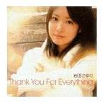 岩田さゆり/Thank You For Everything [通常盤]