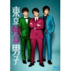 【ゆうメール利用不可】TVドラマ/東京独身男子 Blu-ray-BOX[Blu-ray]