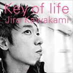 【送料無料選択可】川上次郎/key of life
