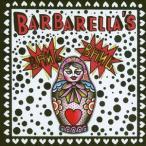 【送料無料選択可】バーバレラス・バン・バン/BARBARELLA'S BANG BANG