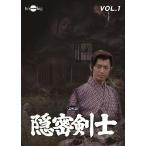 【送料無料選択可】特撮/隠密剣士(荻島真一主演版) VOL.1
