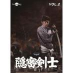 【送料無料選択可】特撮/隠密剣士(荻島真一主演版) VOL.2