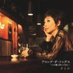 【送料無料も選べる!】2012/09/26発売