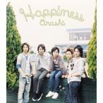 【送料無料選択可】嵐/Happiness [通常盤]