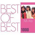 Mi-Ke/BEST OF BEST 1000 MI-KE
