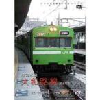 【送料無料選択可】鉄道/パシナコレクション 関西本線 大和路線 普通電車