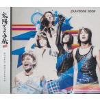 【送料無料選択可】サントラ/「PLAYZONE2009 太陽からの手紙」オリジナル・サウンドトラック