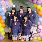 Sweet☆Pastel/パステル☆フューチャー [通常盤]