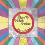 [CDA]/Jake The Freak/Don't think twice