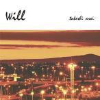 ������̵������ġ۹Ӱ�ٻ�/will