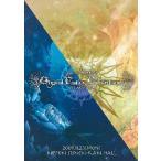 霜月はるか/Haruka Shimotsuki Original Fantasy Concert 2009 FEL ARY ARIA(DVD)