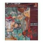 【送料無料選択可】ドラマCD/ギルティギア イグゼクス ドラマCD BLACK